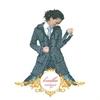 Cover of the album Album