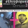 Cover of the album Éthiopiques, Vol. 21: Piano Solo