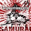 Cover of the album Samurai