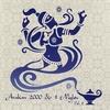Couverture de l'album Arabian 2000 & 1 Nights, Vol. 2