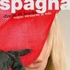 Cover of the album Diario di bordo-voglia di sdraiarmi al sole