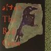 Couverture de l'album The Red Crow