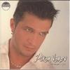 Cover of the album Zoran Vanev (Serbian Music)
