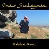 Cover of the album Bahdeni Nami
