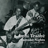 Cover of the album Bamako Nights: Live at Bar Bozo 1995
