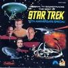 Cover of the album The Best of Star Trek: Original TV Soundtrack: 30th Anniversary Special