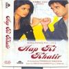 Couverture de l'album Aap Ki Khatir (Original Motion Picture Soundtrack)