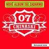 Cover of the album 07 - Bonus Verze