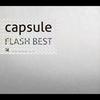 Couverture de l'album FLASH BEST