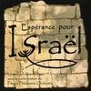 Cover of the album Espérance pour Israël