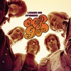 Cover of the album Listen My Friends! The Best of Moby Grape