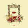 Cover of the album Common Culture, Vol. V