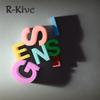 Couverture de l'album R-Kive