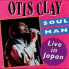 Cover of the album Soul Man: Live in Japan