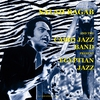Cover of the album Egyptian Jazz (Remastered)