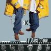 Couverture de l'album The Best of Kris Kross - '92, '94, '96 (Remixed)