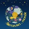 Cover of the album Berceuses du monde
