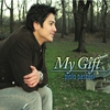 Cover of the album My Gift