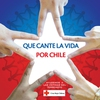 Cover of the album Que Cante la Vida - Single