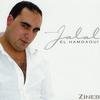Couverture de l'album Zineb