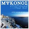 Couverture de l'album Mykonos Chillhouse Top 50 (Perfect Grooves del Mar)