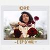 Couverture de l'album L'EP d'Oré - EP