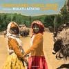 Cover of the album Addis 1988 (feat. Mulatu Astatke)