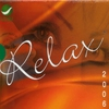 Couverture de l'album Relax