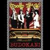 Cover of the album Budokan! (30th Anniversary Edition) [Live]