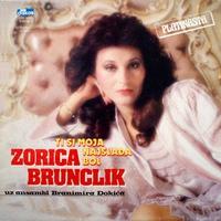 Couverture du titre Ti Si Moja Najsadja Bol (Serbian Music)