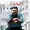 Cover of the album Shahr Be Ham Mirizad - Single