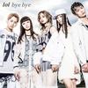 Couverture de l'album bye bye - EP