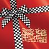 Couverture de l'album Christmas Christmas