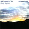 Cover of the album The Greatest Hit (Remastered)