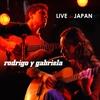 Couverture de l'album Live in Japan