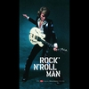 Cover of the album Rock 'n' Roll Man (1970-1984)