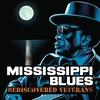 Cover of the album Mississippi Blues Rediscovered Veterans