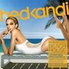Couverture de l'album Hed Kandi: Beach House 2013