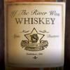 Couverture de l'album If The River Was Whiskey