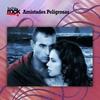Couverture de l'album Lucha Rock: Amistades Peligrosas