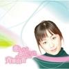 Couverture de l'album Kanashimi Yo Konnichiwa (21st Century Ver.)