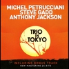 Cover of the album Trio In Tokyo (Bonus Track Version)