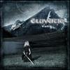 Cover of the album Slania
