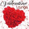 Couverture de l'album Valentine Lounge