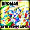 Cover of the album Byth 'di Bod I Japan - Single