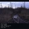 Couverture de l'album Umber