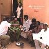 Couverture de l'album Niger