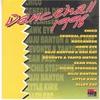Cover of the album Dancehall 1998
