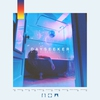 Cover of the album Sleeptalk