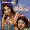 Cover of the album Serie Estelar: Te Estoy Amando Locamente